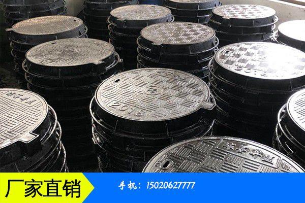黄冈黄梅县球墨铸铁井盖销量与利润成反比