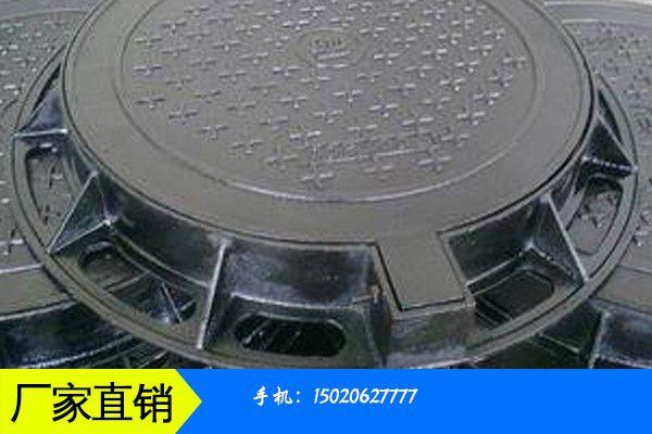 成都新津县重型球墨铸铁双层井座和井盖