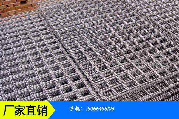 邢台南宫市政基坑支护选用应注意哪些事项