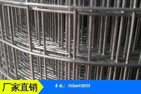 北京顺义区基坑支护加固的基本结构