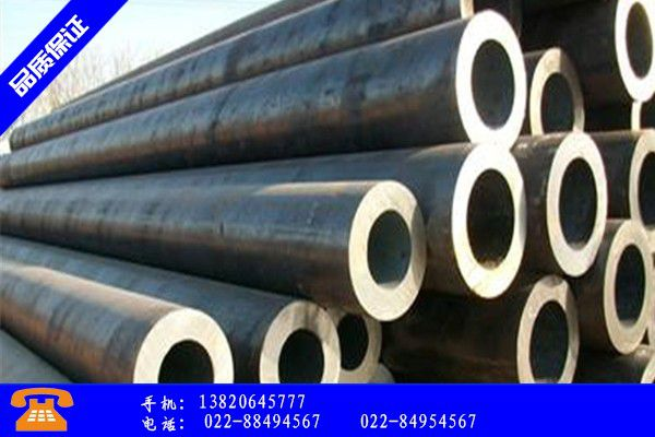 黔西南布依族苗族贞丰县石油裂化管钢管三次双代长预备和主席次议召开