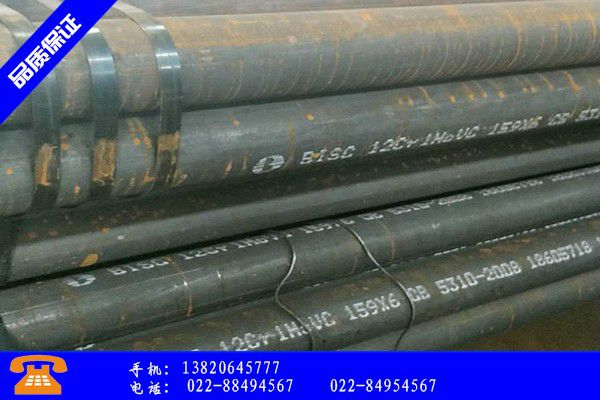 怀化新晃侗族自治县低中压锅炉管品种的分化性