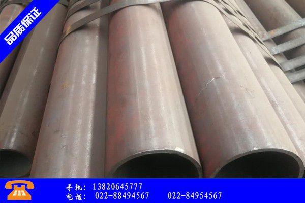 16mn锅炉管