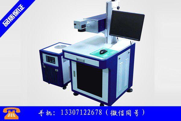 克拉玛依市pvc激光打标机的实验方法
