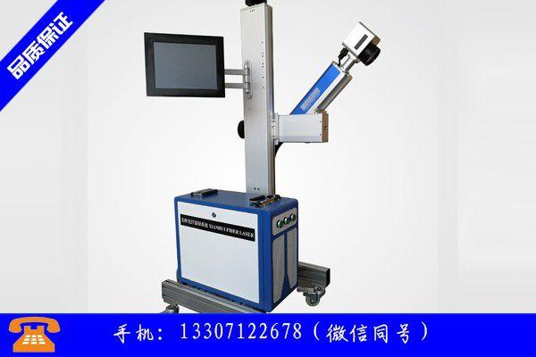 邢臺市便攜式光纖激光打標機的使用和如何采用技術
