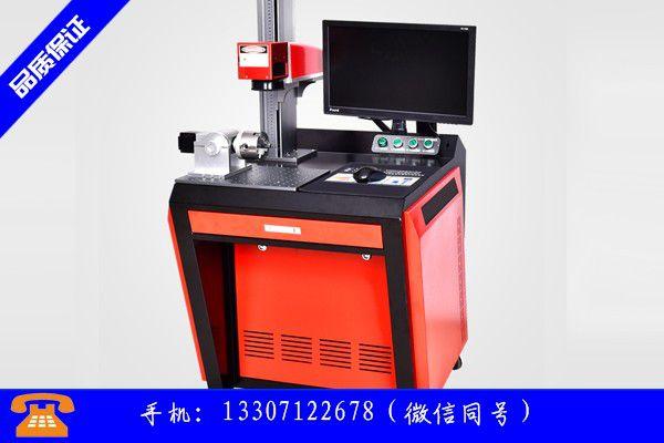 激光打标机售价工具的生产