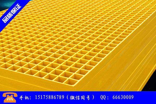 伊犁哈萨克自治州玻璃钢格栅2季度价格将如何运行