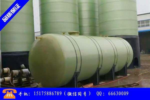 北安市玻璃钢喷淋管道平均价格上调38元吨