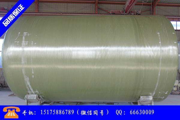 博尔塔拉蒙古强固玻璃钢格栅特专业市场场趋强运行价格涨幅或有收窄