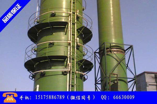 邯郸魏县玻璃钢一体化提升泵站受影响 国内市场表现很混
