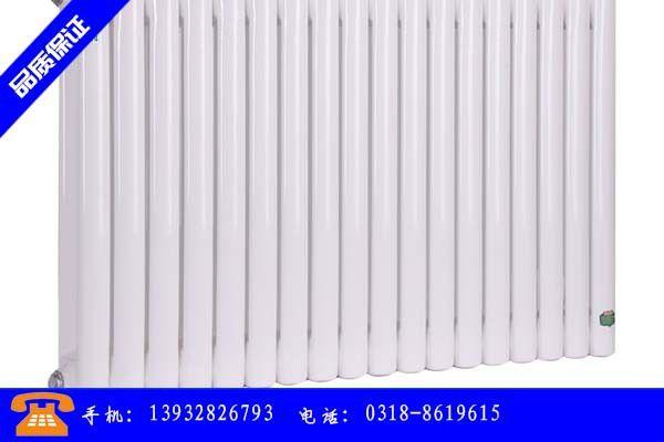 天水甘谷县铜铝复合和钢制暖气片决刺份或现小幅反