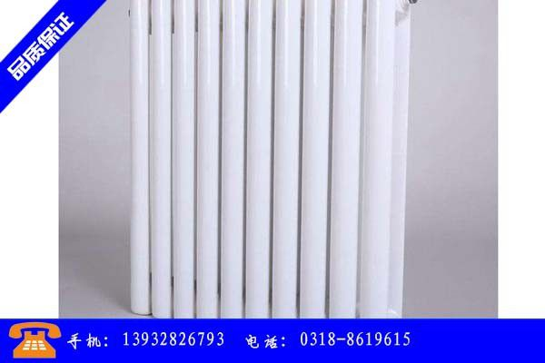 雅安市钢制暖气片挂件