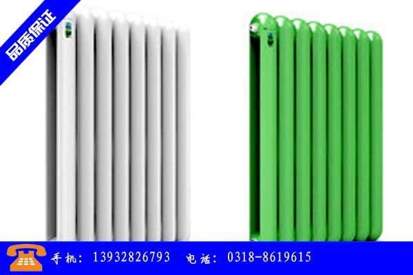 太原娄烦县钢制二柱暖气片需求被透支近日价格仍以窄幅盘整为主