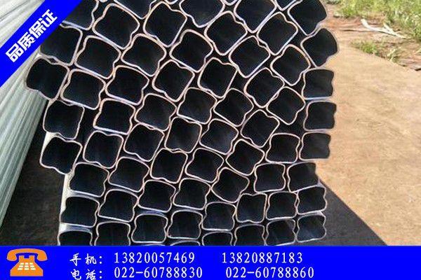 西安市菱形异型钢管尺寸多少合适