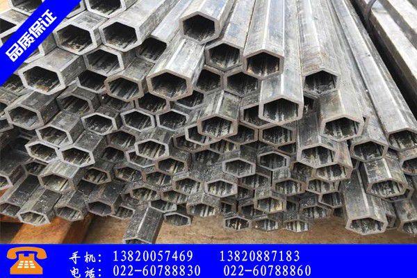 菱形异型钢管