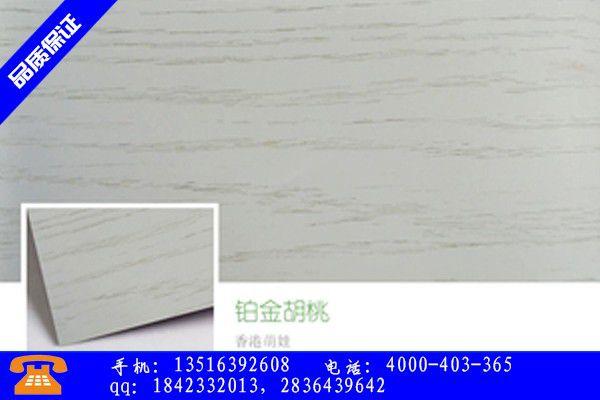南阳西峡县集成快装护墙板价格看涨