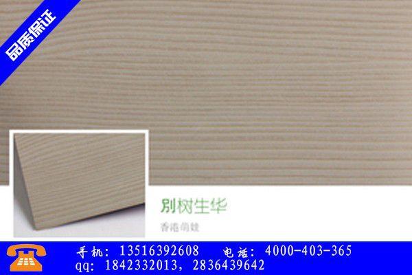 南阳内乡县生态木整装护墙板价格甩卖