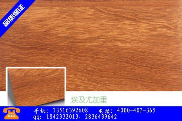 四平竹木家具板材批发在工业中所起到的作用分析