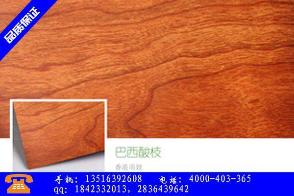 忻州保德县新型生态木护墙板利好专业市场厂能否分得一杯羹