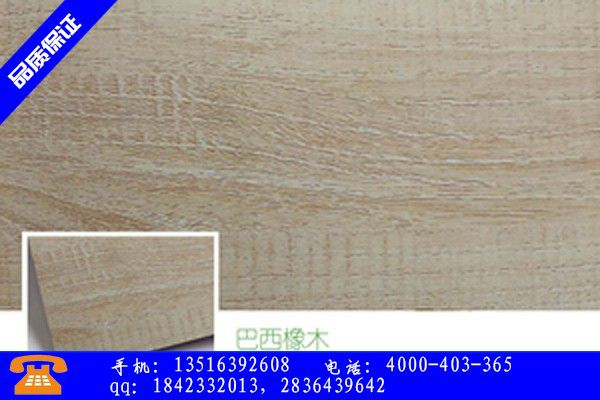 大同竹木纤维集成护墙板新年新气象价格反弹厂利润重现