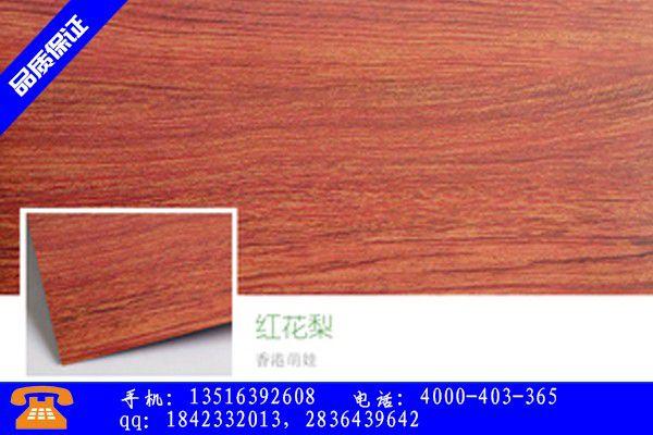 江西颗粒板密度板实现生产的途径