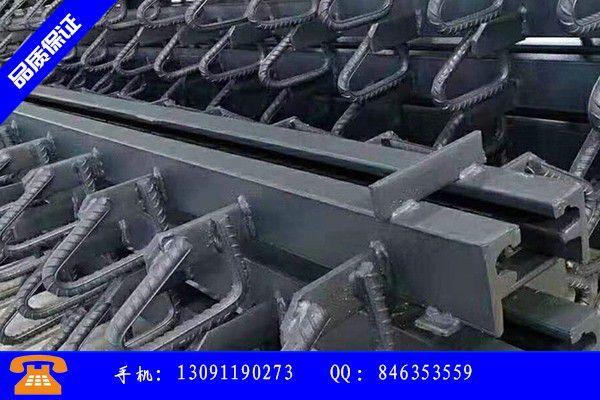 黔东南苗族侗族自治州桥梁板式橡胶支座的长
