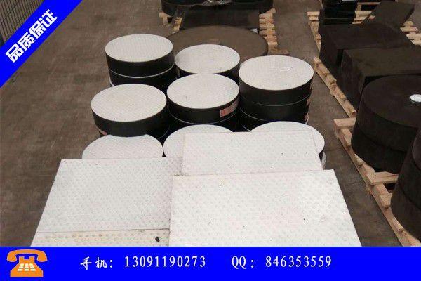 鸡西城子河区pvc泄水管材料标准使用范围