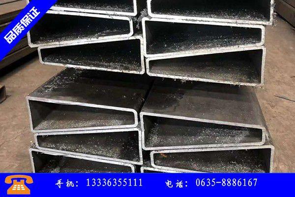 菏泽曹县15Crmo去应力方管秋季学期稳定工作议举