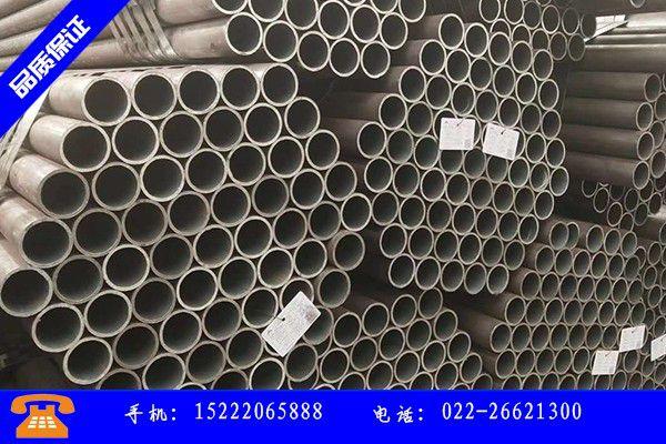 海宁市219厚壁无缝管具有哪些功用特色