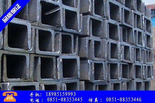南宁邕宁区22号镀锌槽钢发展态势良好