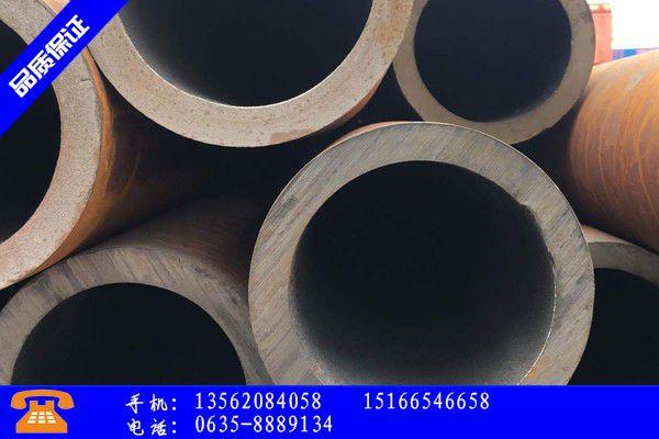 鹰潭市16mn无缝合金钢管是现代重要的设