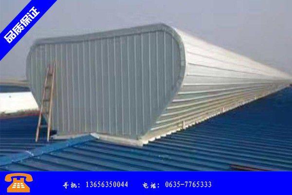 抚州乐安县屋顶通风采光天窗产品的特点运用