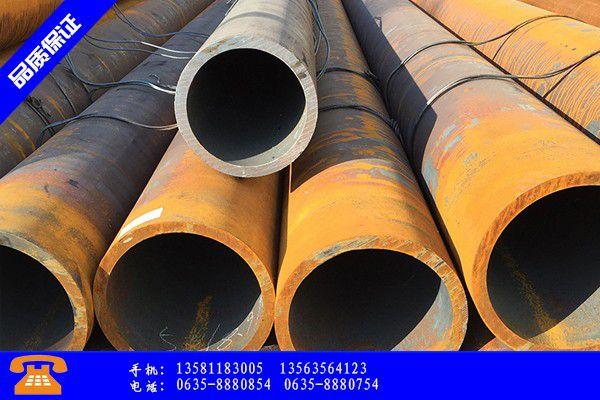 连云港市q345e无缝钢管色系却分化加剧又要进入混沌期