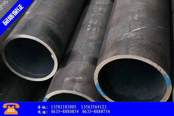嵊州市16mn热轧无缝钢管维护服务详细说