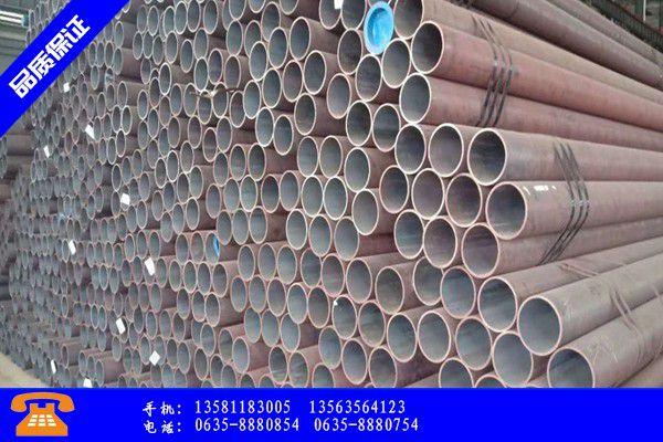 大同市q345b低温无缝钢管现货齐全价格