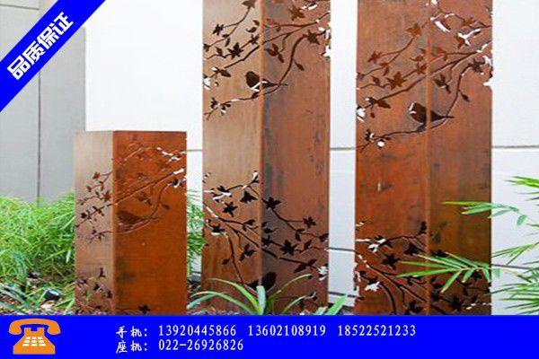 四平耐候锈钢板的调试进程及一般的要求