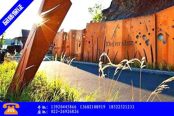 临汾汾西县宝钢耐候钢板品质提升