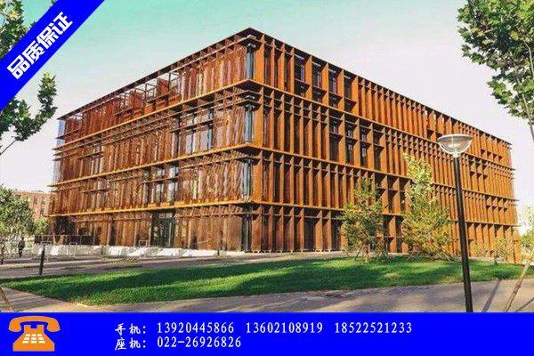 樟树市幕墙钢制件的用途指南