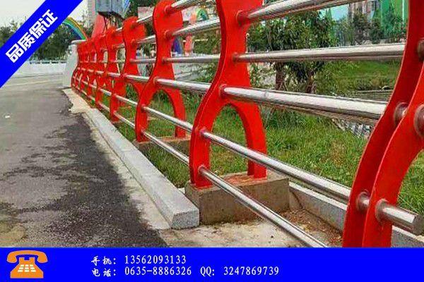 乌兰察布化德县人行道隔离护栏举办职工五四健身接力跑