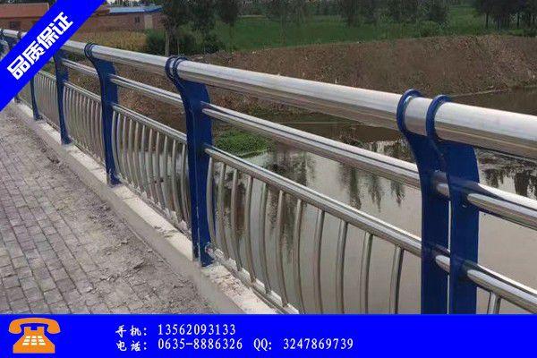 深圳盐田区桥两侧护栏期导师培训举