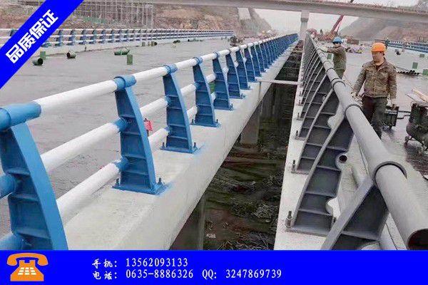 菏泽曹县桥护栏秋季学期稳定工作议举