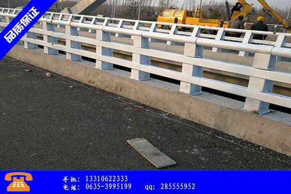 乌兰察布市桥上面的防撞护栏能源费用