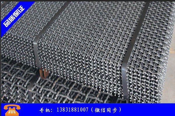 临汾浮山县矿山聚氨酯筛网企业发展的方向有要求吗