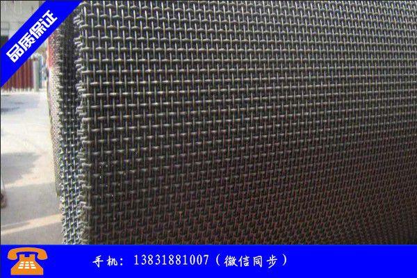 衢州市矿用聚氨酯筛网的良好物理性能