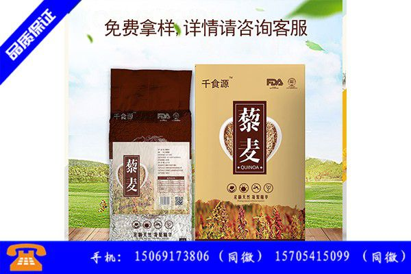 德宏傣族景颇族自治州正宗驼奶粉的供应