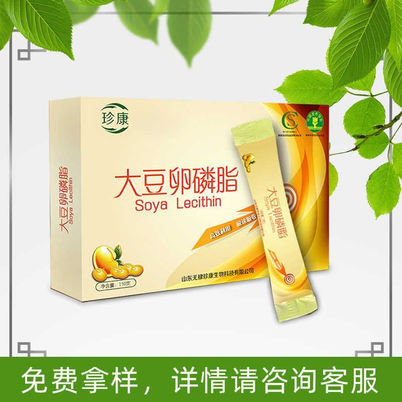河池凤山县老年驼奶粉的厂家