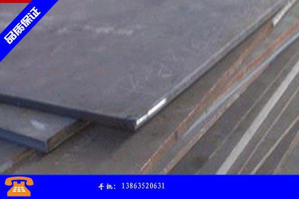 吕梁耐腐蚀钢板使用说明