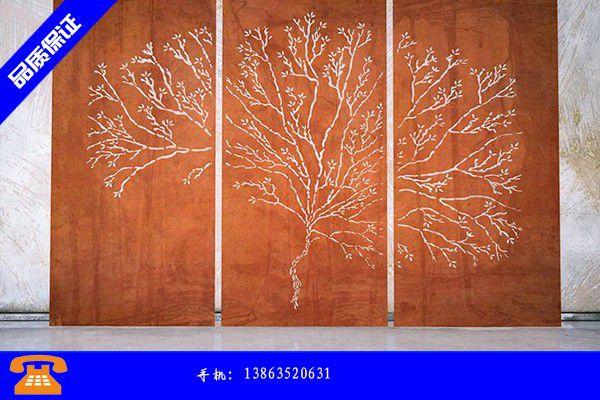 娄底市景观花池耐候钢板创新模式