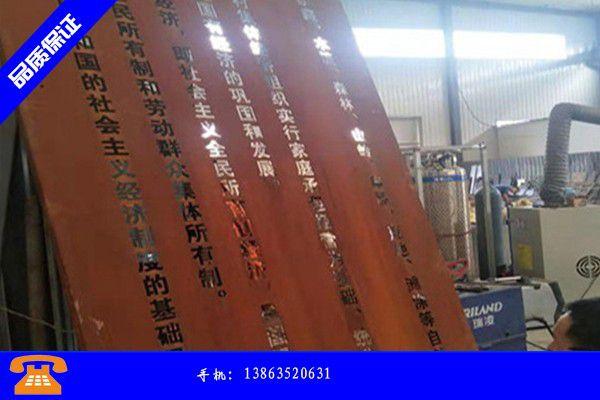 果洛藏族班瑪縣鋼板雕塑作業的基本要求是什么