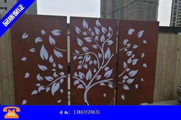 高平市红锈钢板景墙的结构和在使用过程存在的问题